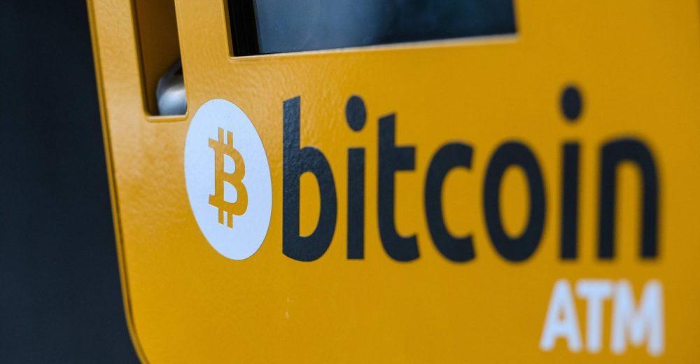 бизнес биткоин банкомат