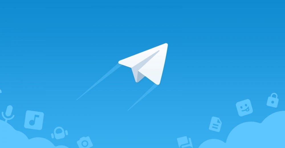 Telegram может опередить Facebook Libra уже октябре