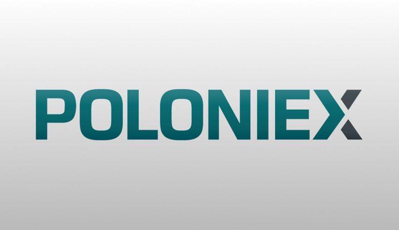 Poloniex обязуется возместить убытки от потерь кредиторов, но жертвы пока недовольны