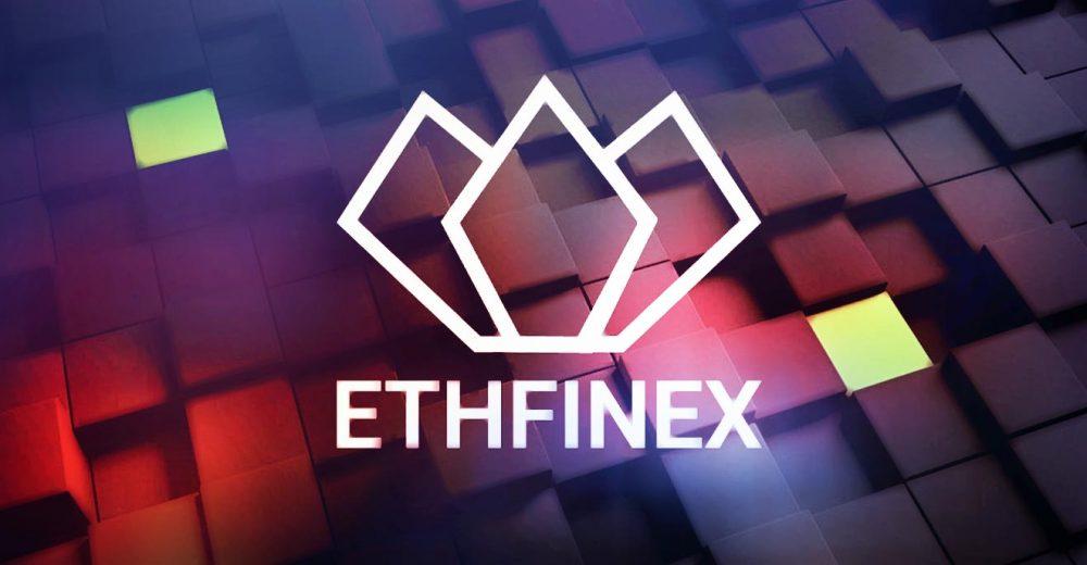 ethfinex новости