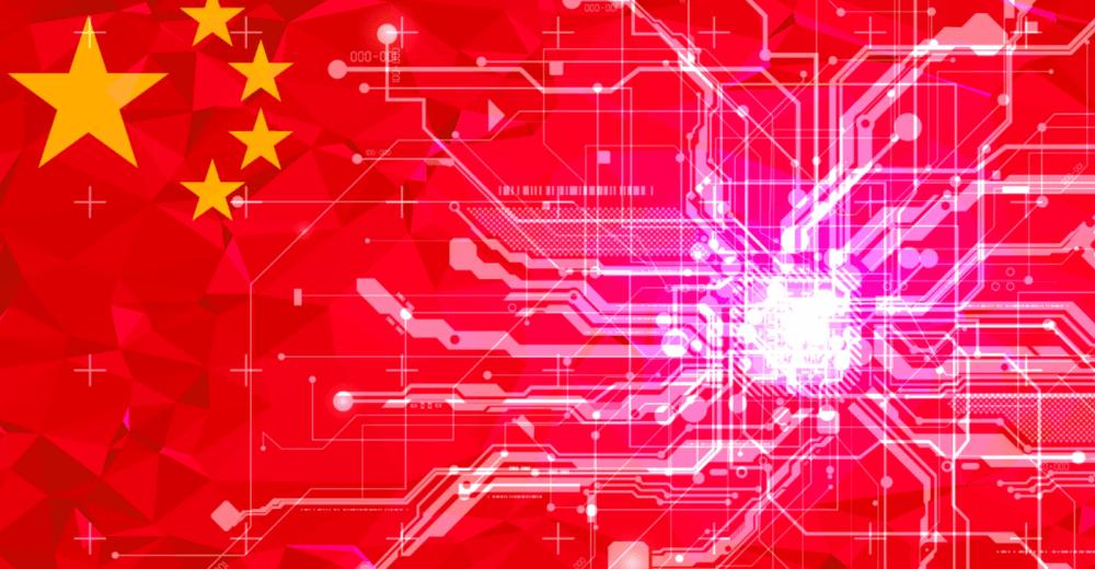 Китай спешит запустить свою цифровую валюту раньше Facebook Libra