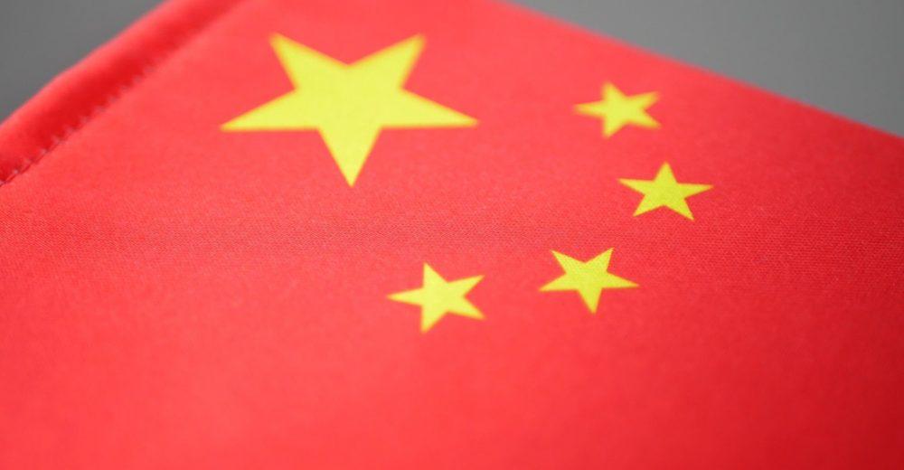 Восемь бенефециаров первыми получат цифровую валюту Китая[неподтвержденно]