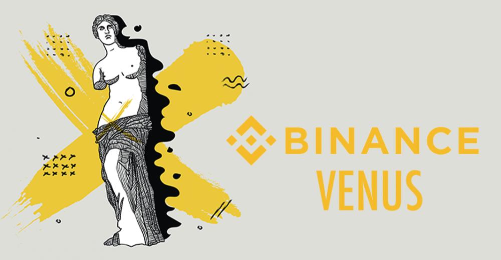 Binance Venus - зачем, если есть Libra?