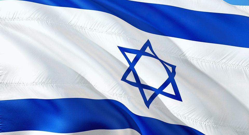 Израильская ассоциация Биткоин подала петицию против банков Израиля