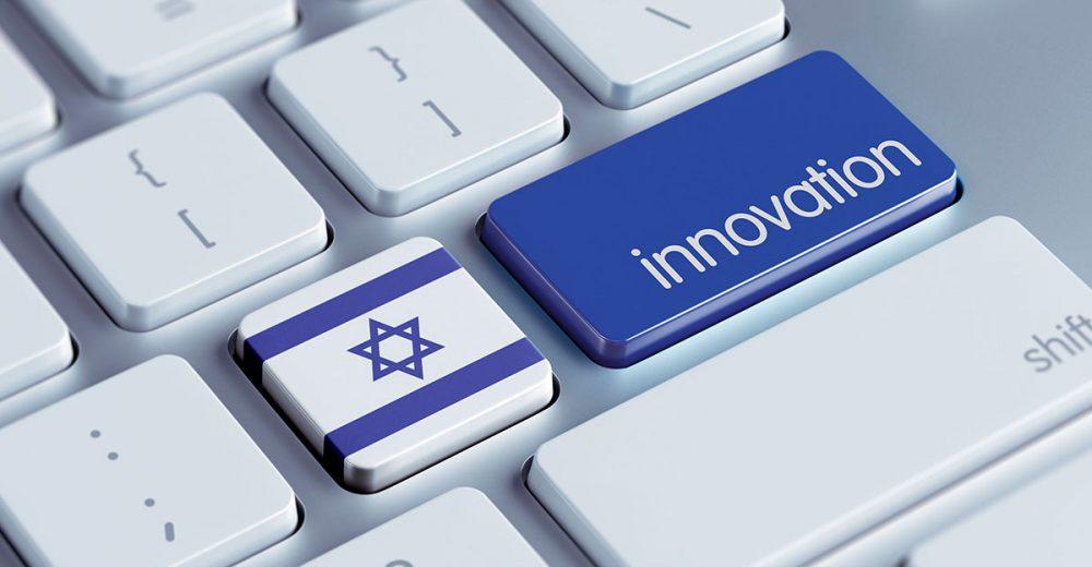 Финансовая администрация Израиля ускорит процесс приобритения блокчейн и финтех лицензирования