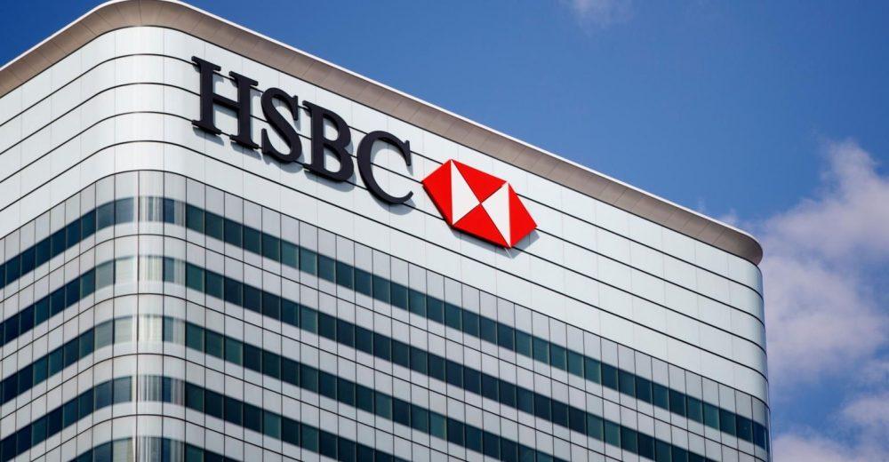 HSBC - первый банк, который совершил сделку по финансированию через блокчейн