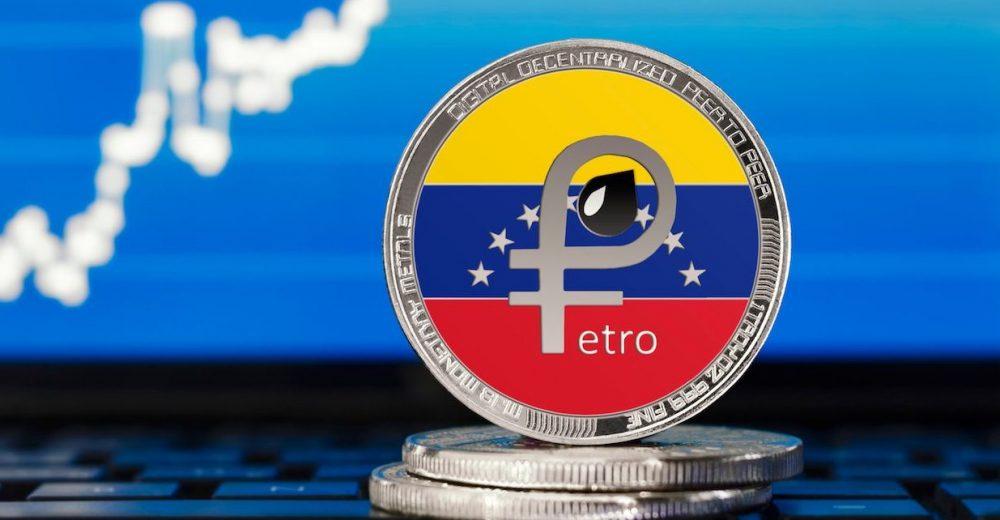 Официальный представитель Венесуэлы заявляет, что платформа денежных переводов для Petro готова к использованию