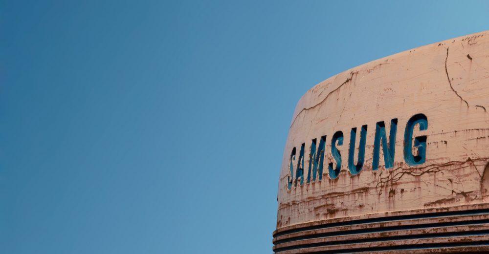Запущенный Samsung блокчейн-стартап привлек $7,5 млн