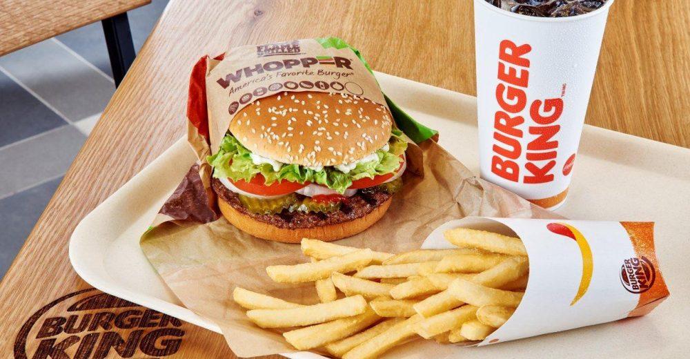 Burger King в Германии принимает оплату в Биткоине