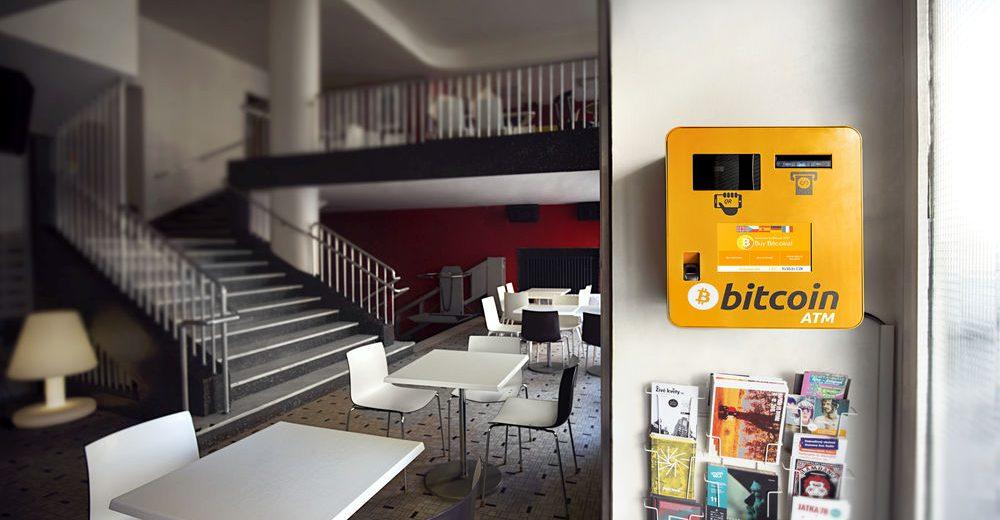 После нескольких неудачных попыток в Венесуэле появился первый Биткоин-банкомат