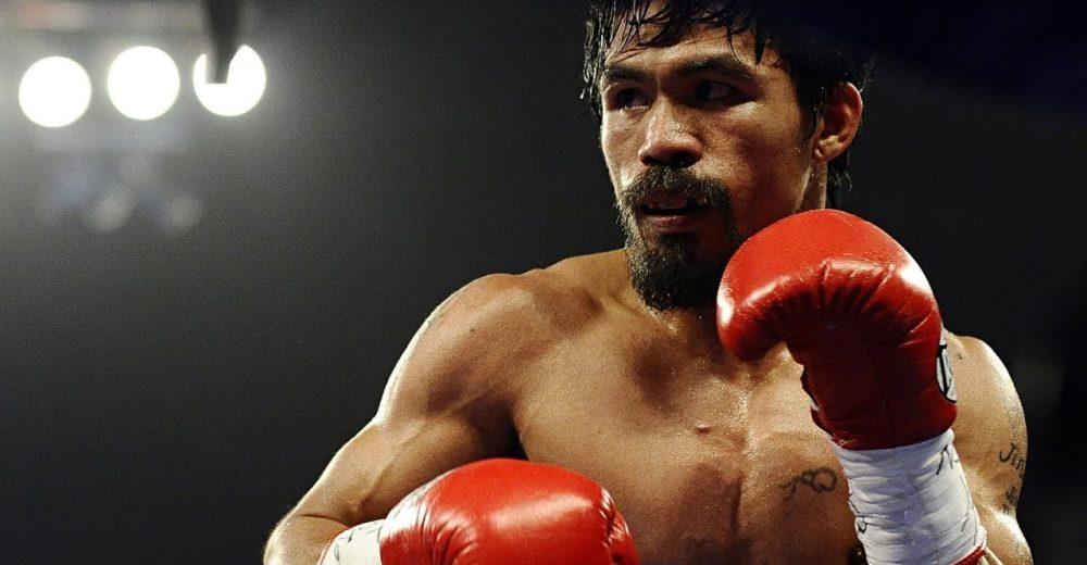 Филиппинский чемпион по боксу Мэнни Паккьяо выпускает собственную криптовалюту