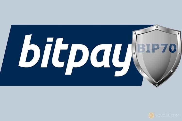 Новое обновление Bitcoin Сore отключит поддержку BIP70 по умолчанию