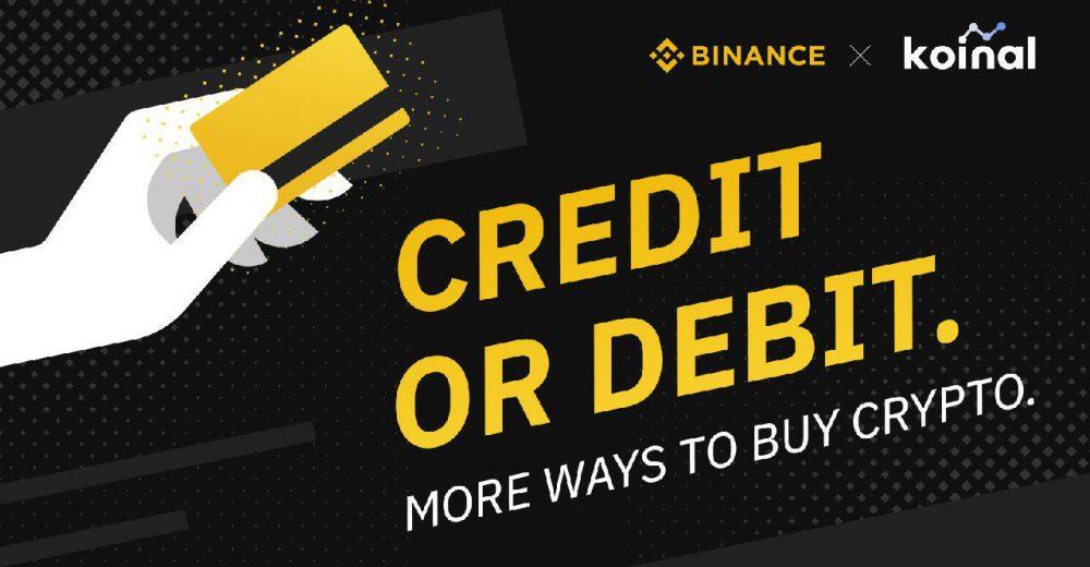 Binance открыла возможность покупать 5 криптовалют с помощью дебетовой и кредитной карты