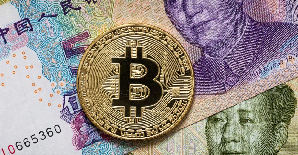 Биткоин попал в рекордную обратную связь с китайским юанем