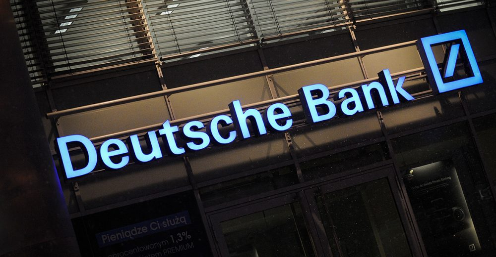 Крупнейший банк Германии присоединился к сети блокчейн JPMorgan