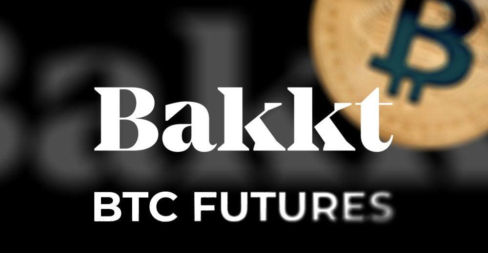За первые 7 часов работы Bakkt торгуется всего 18 BTC