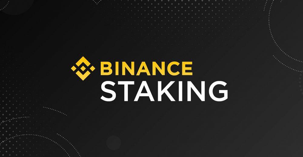 Binance запустил платформу для стекинга криптовалют