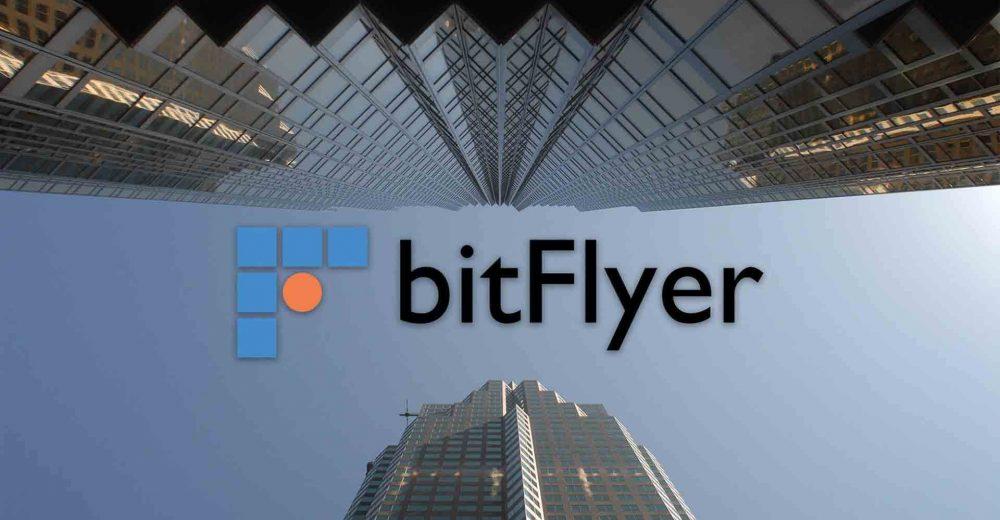 BitFlyer добавила поддержку 5 альткоинов в Европе и США