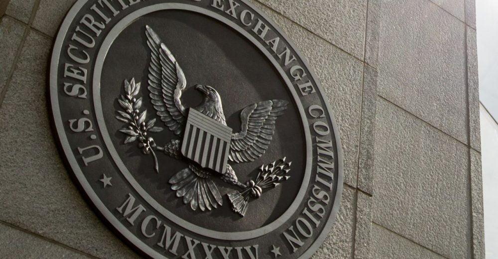 SEC начала судебные разбирательства по биржевому фонду Wilshire Phoenix Bitcoin