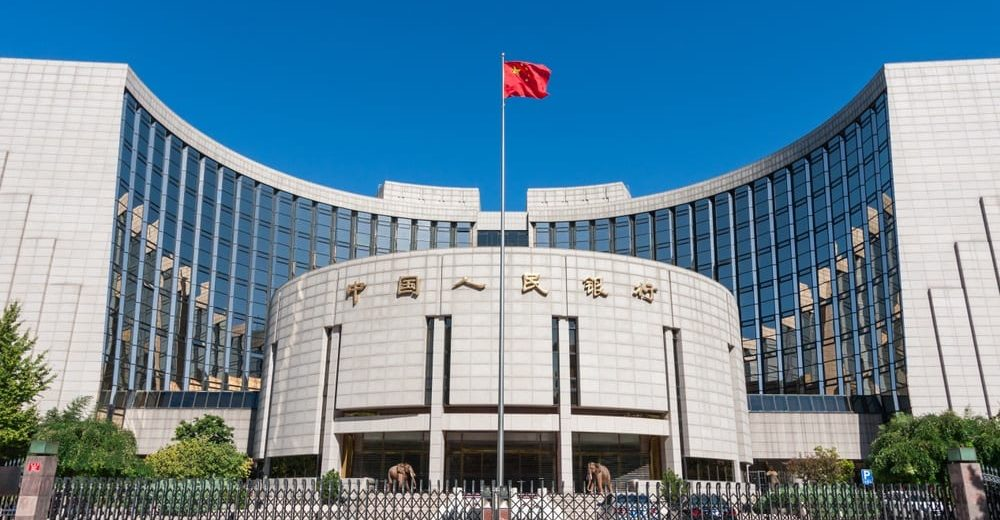 Центральный банк Китая: у цифровой валюты нет даты запуска