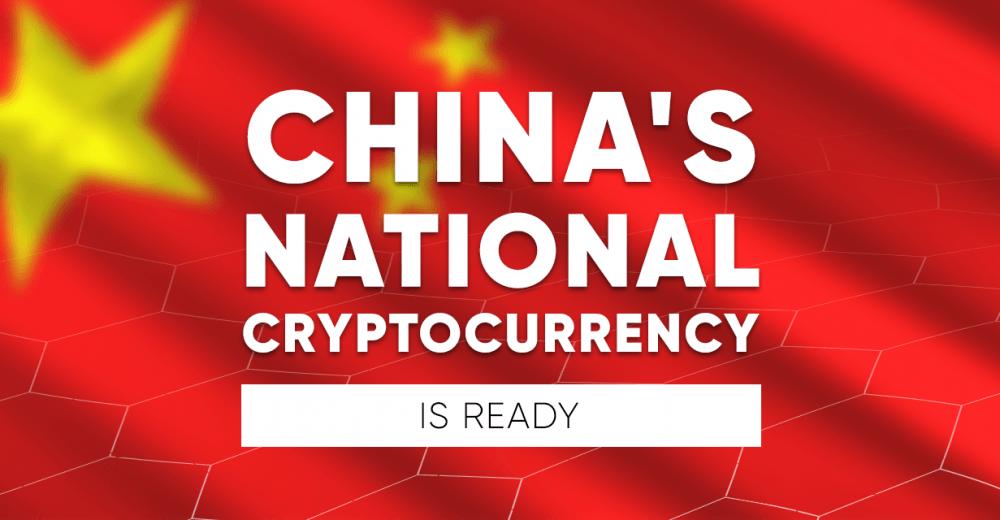 Чиновник центрального банка говорит, что национальная криптовалюта Китая похожа на Libra