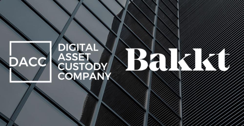 Bakkt страхует средтства клиентов на $ 125 млн.