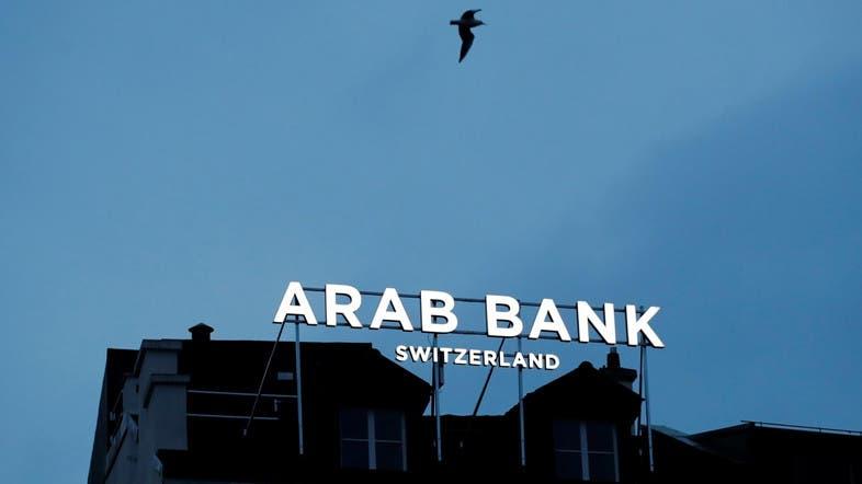 Arab Bank Switzerland открывает Биткоин депозитарий и брокерские услуги