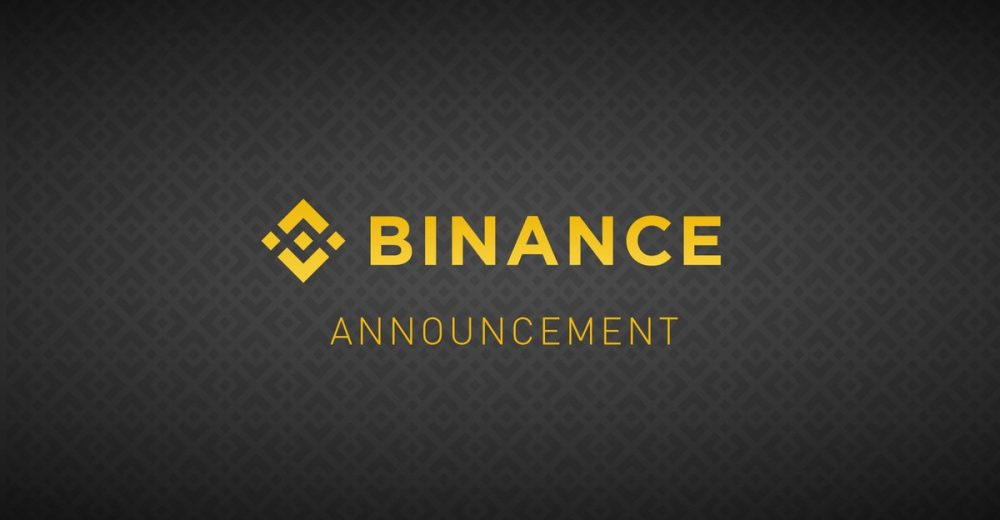 Binance делистит торговые пары с BitTorrent, WINk и другими