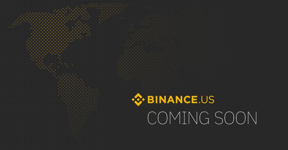 Биржа Binance в США запустится «в ближайшие недели»