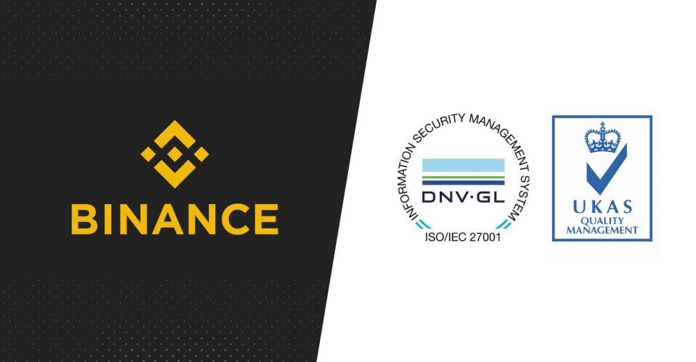 Binance получила аккредитацию от Глобальной организации по стандартам безопасности
