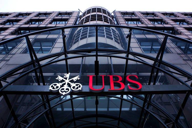 Швейцарский биткоин-банк: UBS, Credit Suisse - интересно ясно понятен