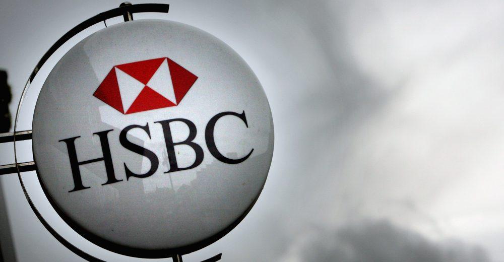 HSBC завершил первую транзакцию аккредитива Blockchain в юанях