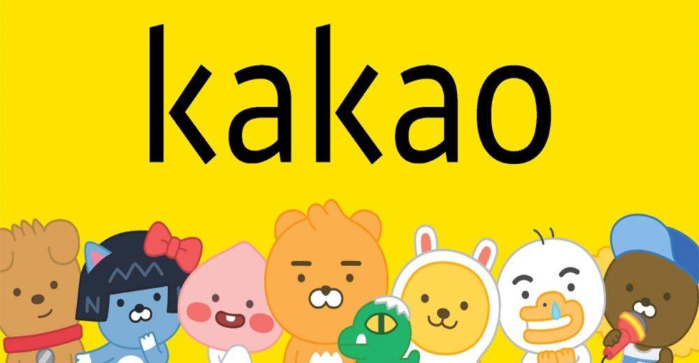 Kakao хочет разместить свой токен Klay на китайской крипто-бирже