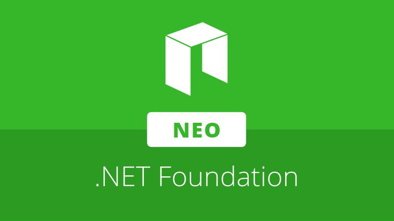 Neo становится первым партнером блокчейна .NET Foundation