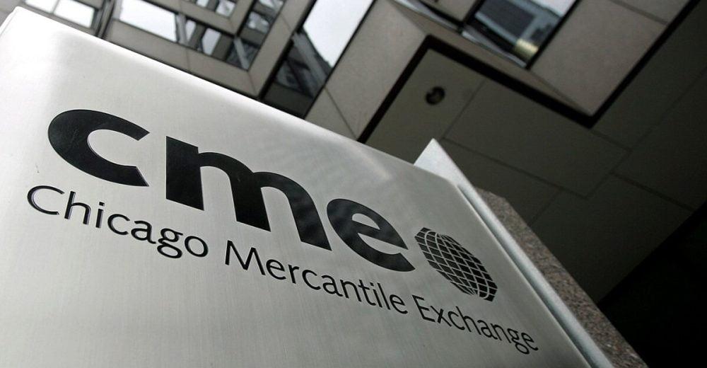 CME просит CFTC удвоить количество фьючерсов на Биткоин
