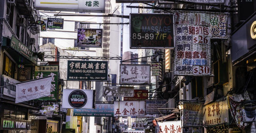Криптовалютные компании возвращаются в Китай