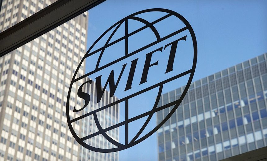 SWIFT: Криптовалюта бесполезна, она «падает в цене, как йойо»