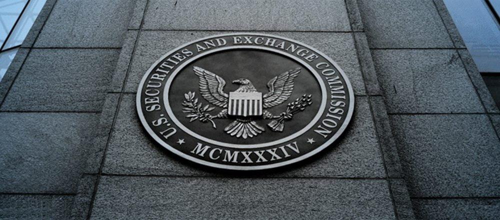 Председатель SEC США по биткоин-ETF: «Работа еще не завершена»