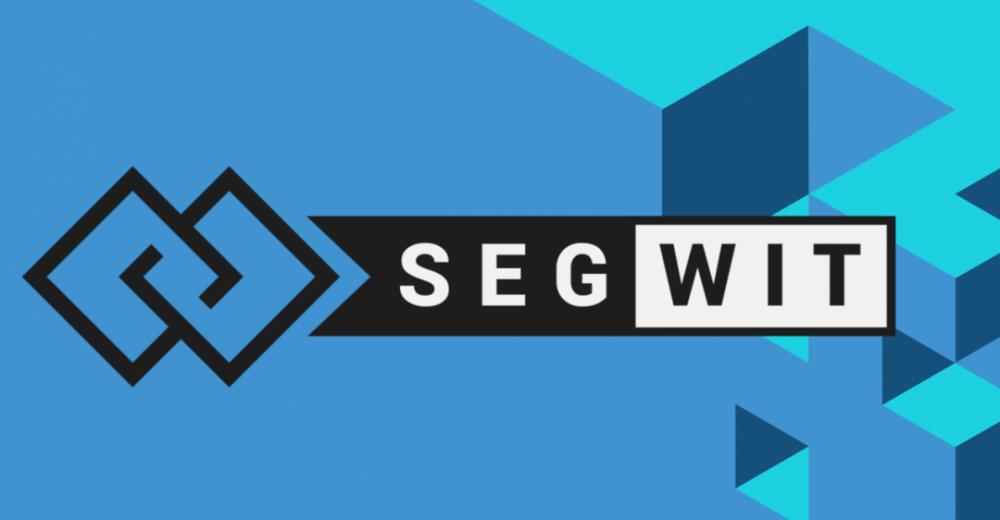 Все что нужно знать о SegWit