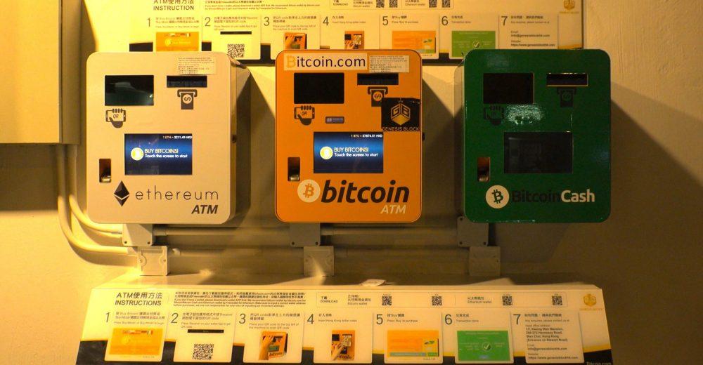 Крупная сеть банкоматов BTC получила $ 1,5 млн. от Xpring и Blockchain