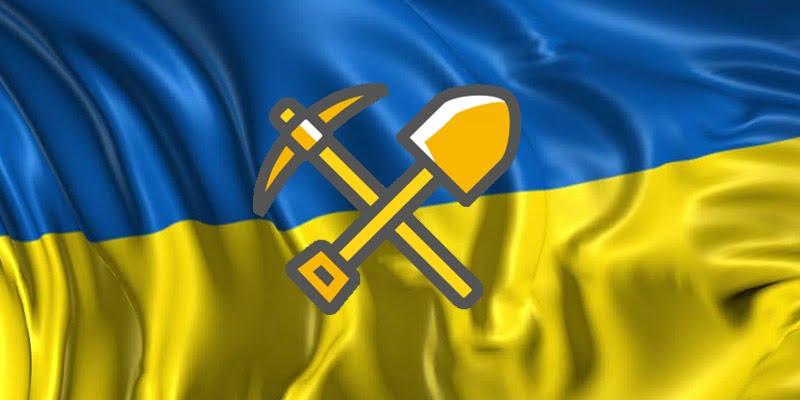 В Украине заявили о намерении легализовать криптовалюты