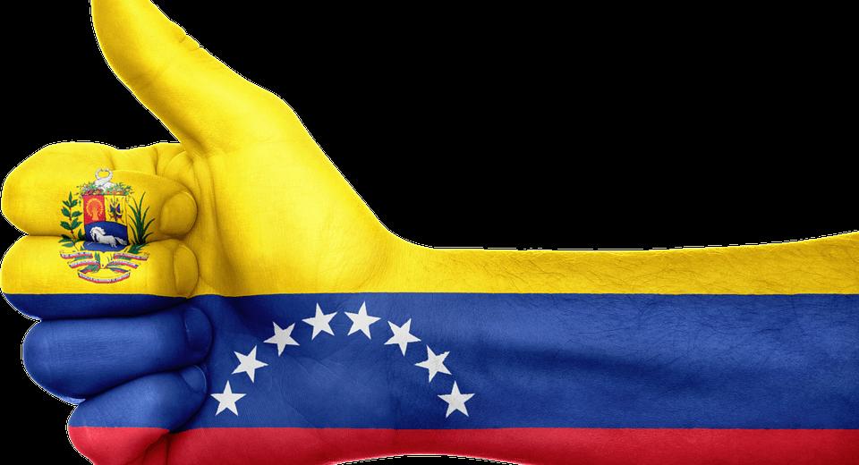 У Венесуэлы новый рекорд по торговле биткоином