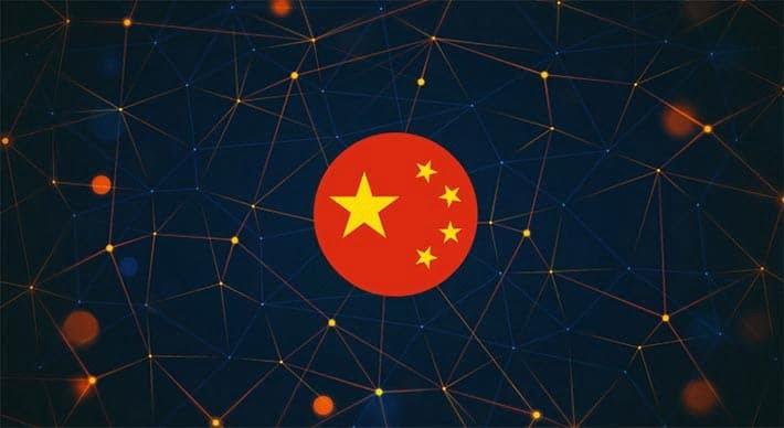 Крупный китайский банк выпустил вторую версию своей блокчейн-платформы
