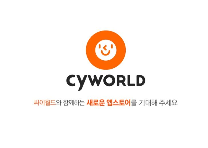 У крипто-токена соцсети Cyworld проблемы, инвесторы хотят подать иск