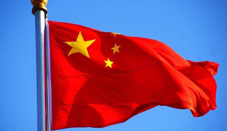 По мнению аналитического центра, Китай первым запустит цифровую валюту