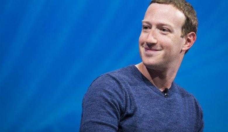 Цукерберг: Facebook покинет Libra, если проект запустится без одобрения правительства