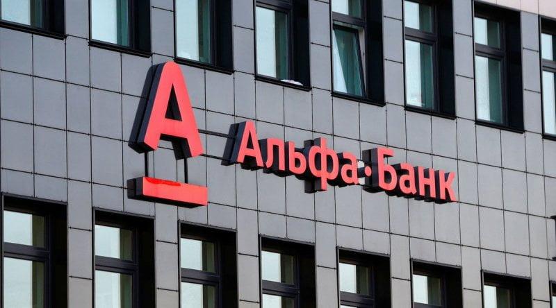 Альфа-Банк и Commerzbank осуществляют пилотные трансграничные платежи на R3 Marco Polo