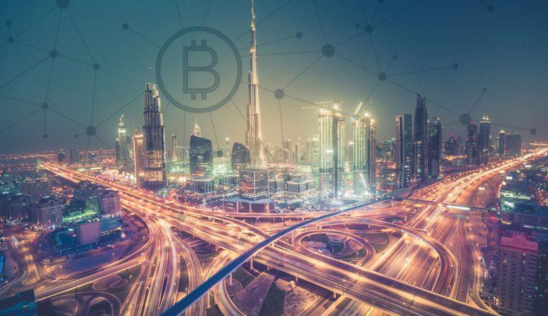 ОАЭ одна из самых открытых стран для блокчейн технологий