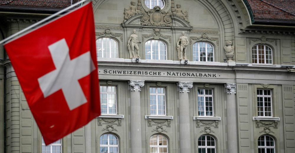 Швейцарский национальный банк проведет исследование по CBDC