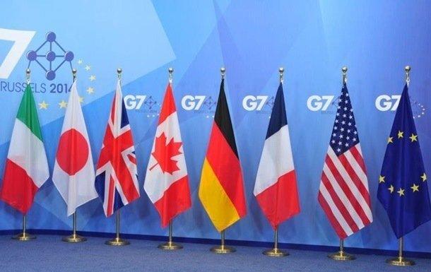 Целевая группа G7 выпустила полный отчет о влиянии глобальных стабильных монет